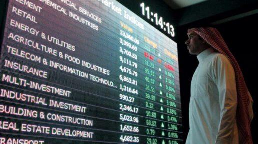 المؤشر العام للسوق السعودي