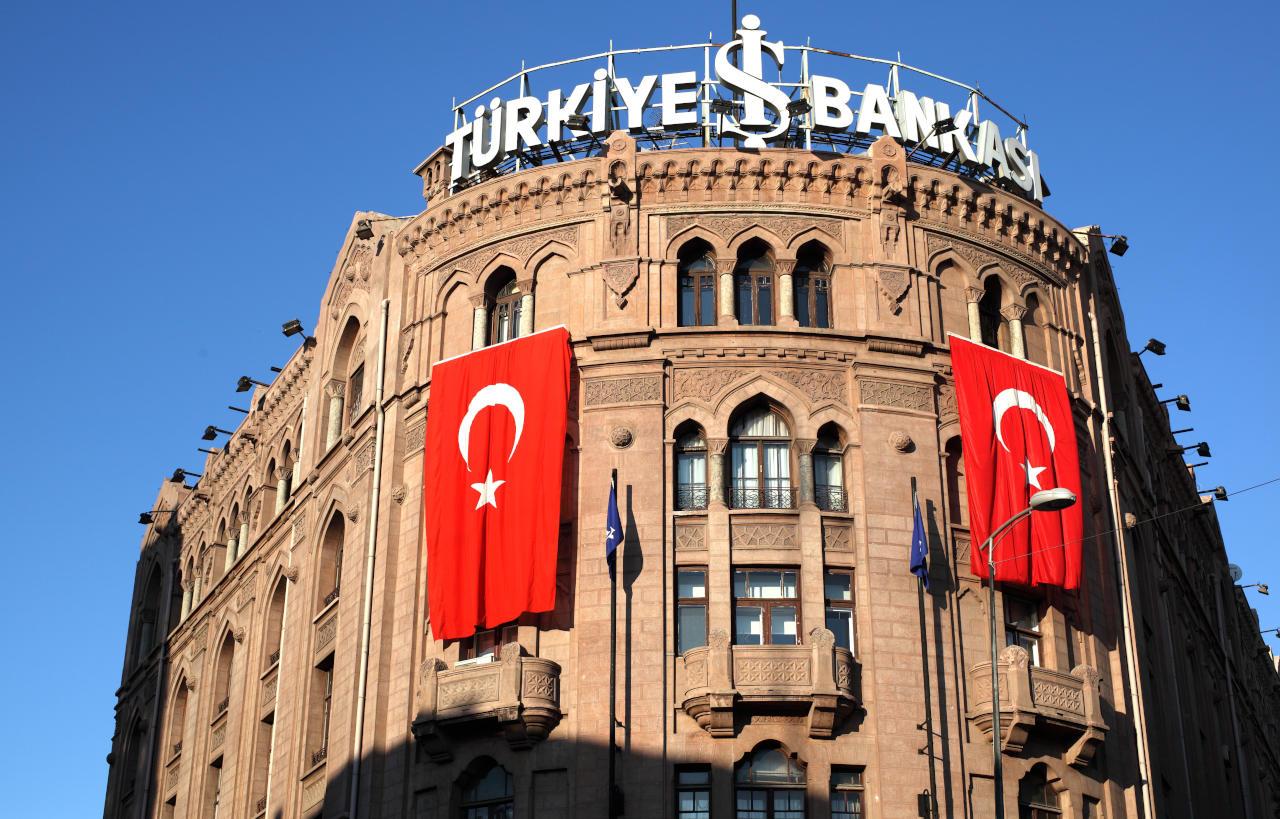 البنك المركزي التركي: عجز الميزان التجاري لشهر أكتوبر يسجل انخفاضا