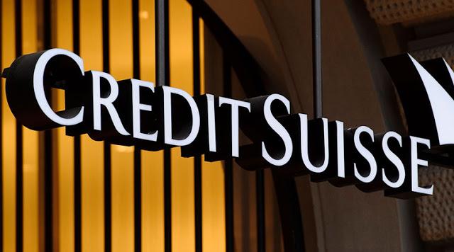 "مصرف ""كريديت سويس"" يخسر 2.35 مليار فرنك سويسري في نهاية 2016"