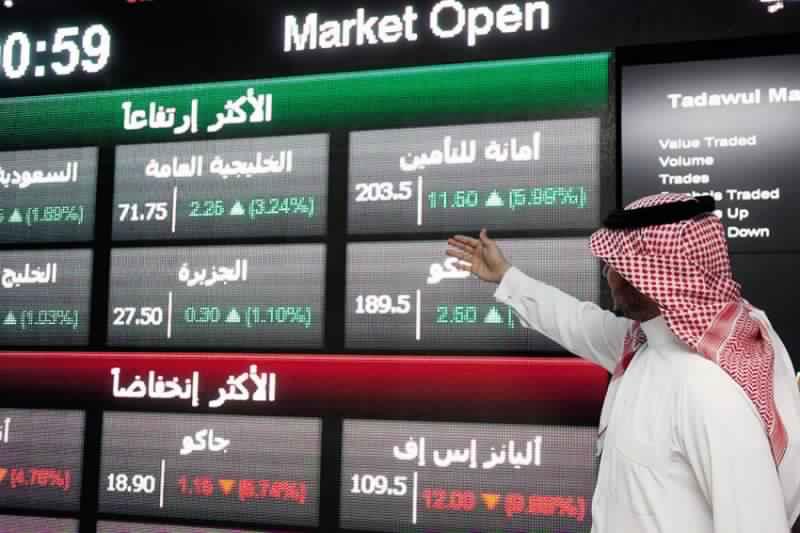 السوق السعودي يتراجع بنحو 0.3% مغلقا عند 7039 نقطة