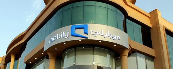 موبايلي السعودية تتحول للربحية في الربع الرابع من 2018