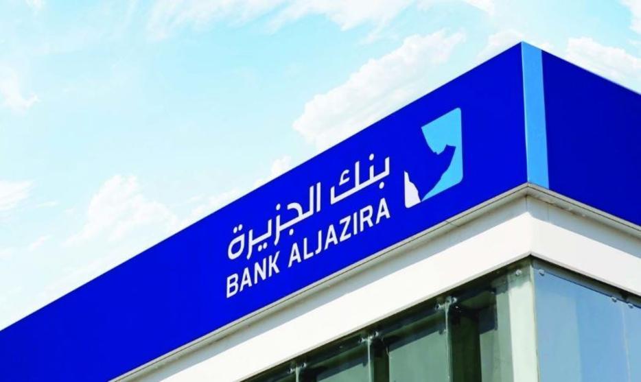 بنك الجزيرة يحقق أرباحا بقيمة 991 مليون ريال في 2019
