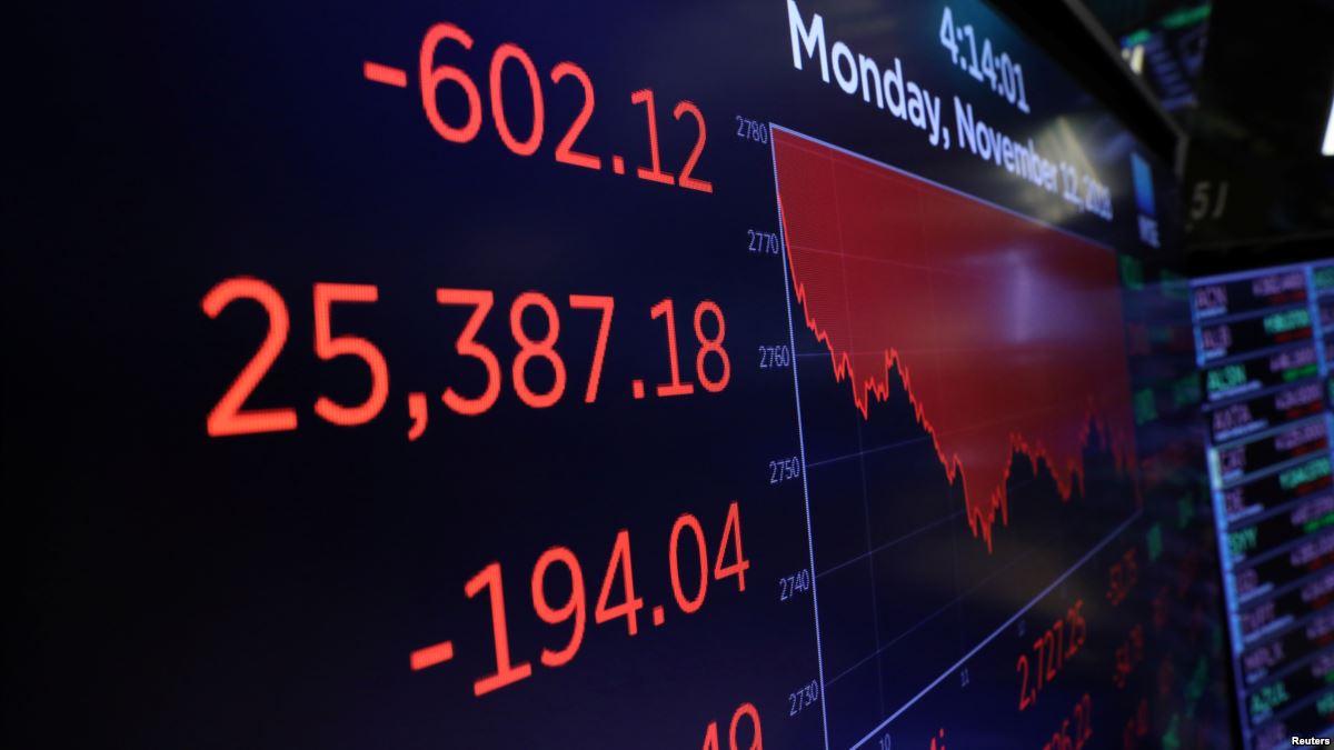 انخفاض الأسهم الأمريكية مع ترقب المستثمرين لمحادثات التجارة