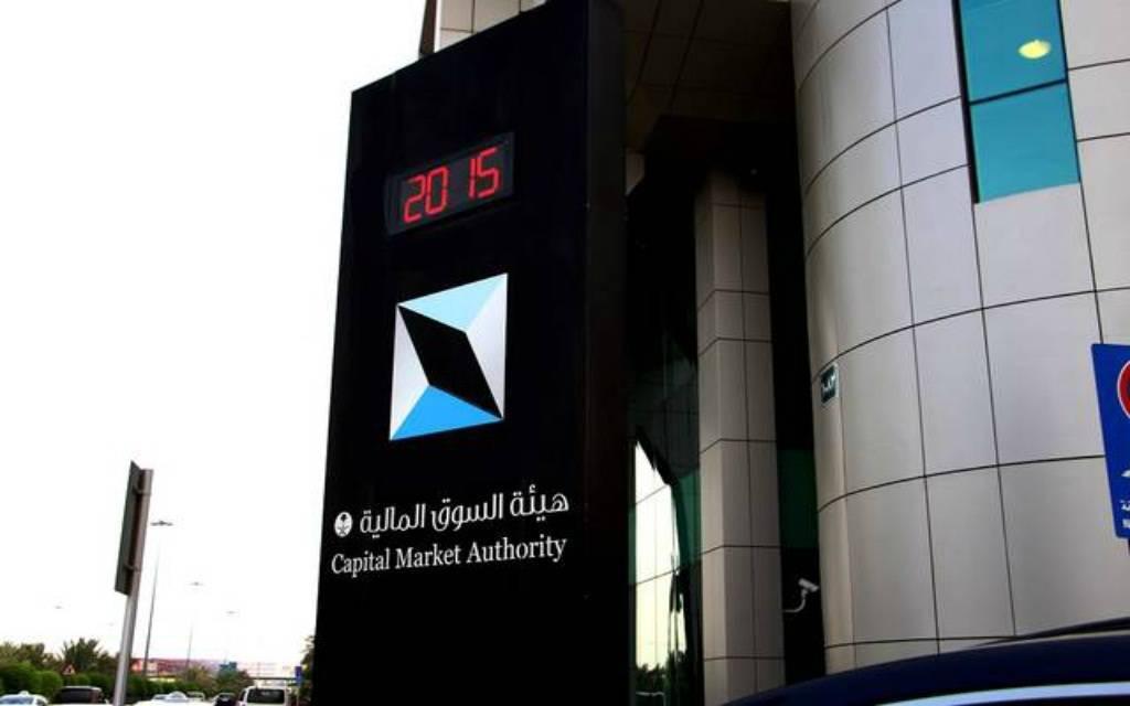 ارتفاع المؤشر تاسي بالسوق السعودي بتعاملات اليوم الخميس