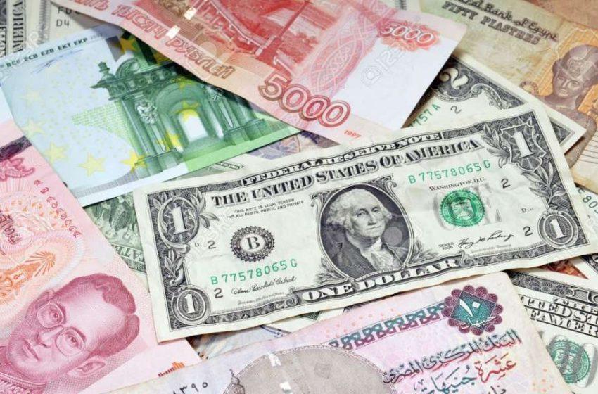 تداولات اليوم الاثنين 25 يناير لأهم العملات الأجنبية