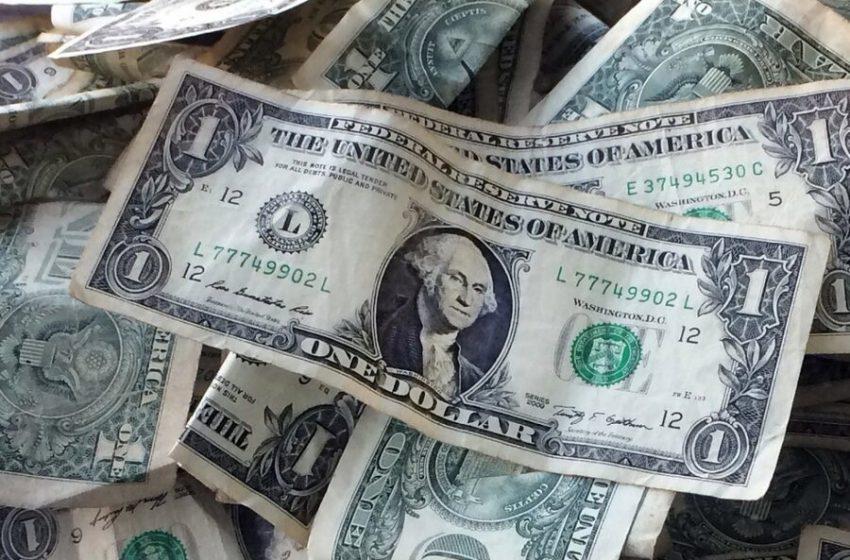الدولار الامريكي مقابل العملات