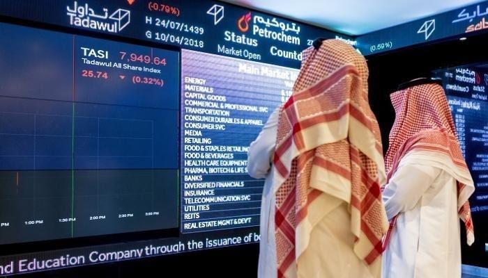 انخفاض المؤشر السعودي لليوم الثاني على التوالي