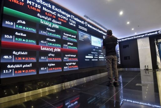 تحركات السوق السعودي اليوم الثلاثاء 16 فبراير