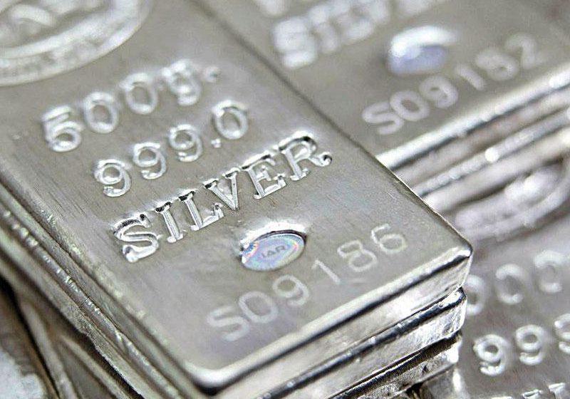 الفضة يقلص خسائره بجلسة تداول اليوم الثلاثاء 12 يناير