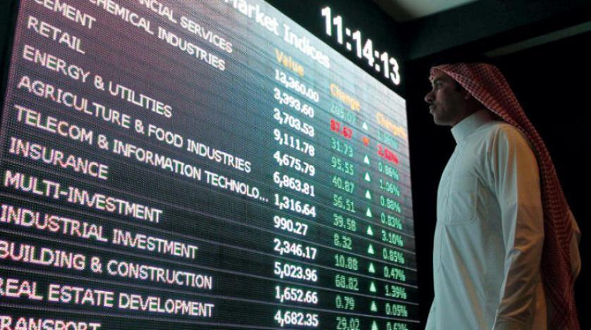 تحركات السوق السعودي بالأول من فبراير