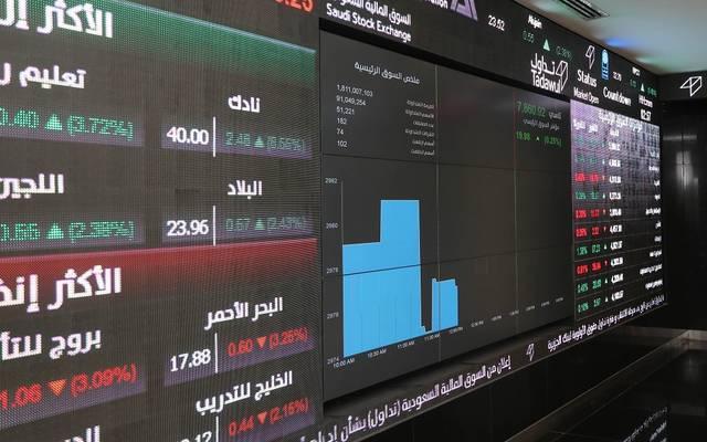 """مؤشر السوق السعودي """"تداول"""" لتعاملات اليوم الأربعاء"""