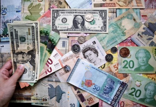 تحركات العملات