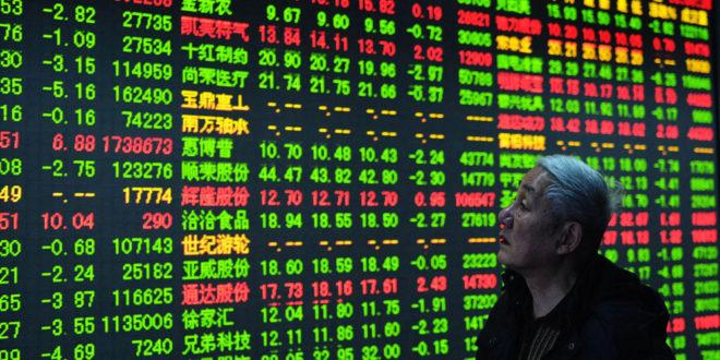 الأسهم الاسيوية مرتفعة خلال جلسة يوم الجمعة 8 يناير
