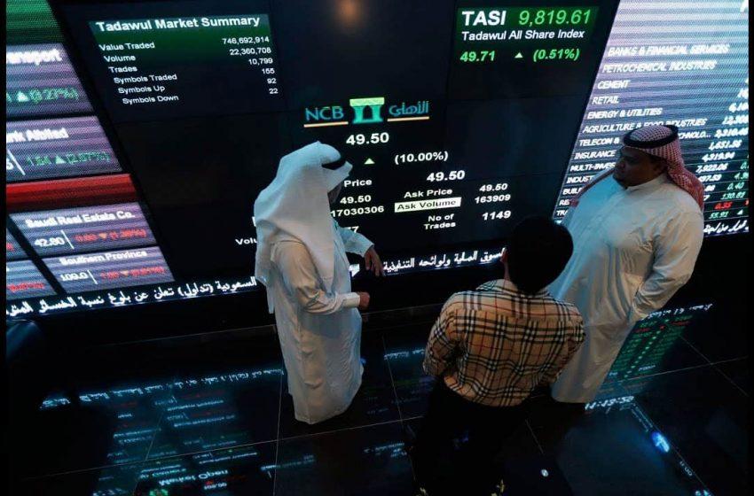 تباين أداء الأسهم السعودية لتعاملات اليوم الأحد 14 فبراير