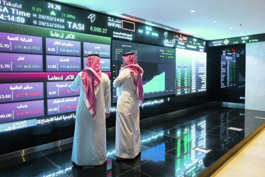 المؤشر العام السعودي