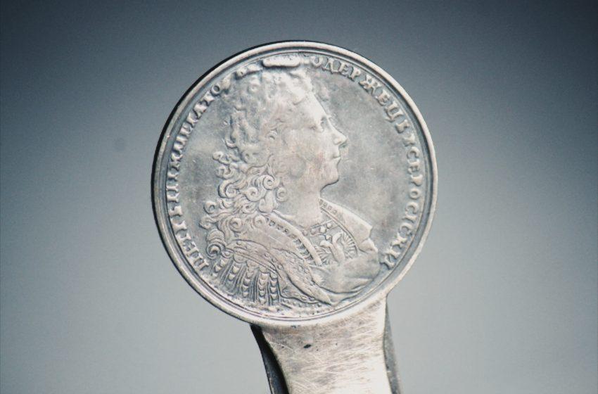 تحركات أسعار الفضة لتعاملات اليوم الخميس 29 يوليو
